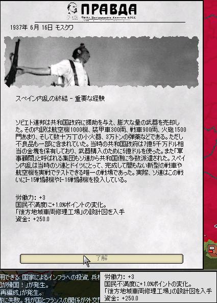 http://art21.photozou.jp/pub/65/3216065/photo/249754245_624.v1501576568.png