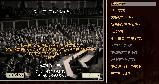 http://art21.photozou.jp/pub/65/3216065/photo/249800319_624.v1501757321.png