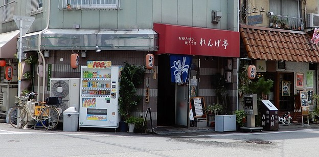 2017.05.10.れんげ亭