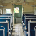 Photos: 幸福駅の汽車の中