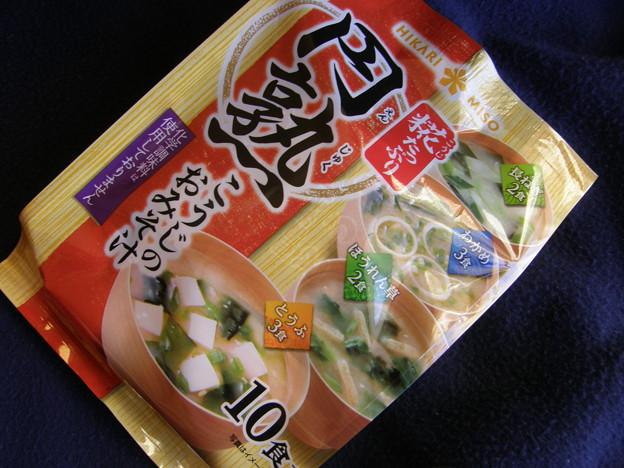 円熟こうじのおみそ汁 10食