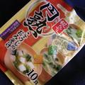 写真: 円熟こうじのおみそ汁 10食