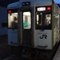 写真: 越後川口行き普通列車(津南駅)