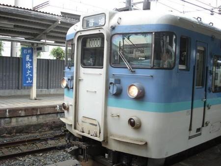 長野行き普通列車(小諸駅)