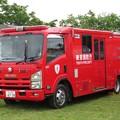 122 東京消防庁 本部司令車
