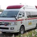 759 川崎市消防局 幸消防署 非常用救急車