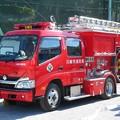Photos: 327 川崎市消防局 柿生1小型ポンプ車
