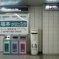 兵庫県宝塚市の阪急山本駅の白ポストと周囲。改札内下り線側エレベーター前。(2014年)