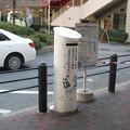 兵庫県宝塚市の阪急宝塚南口駅の白ポスト。(2014年)