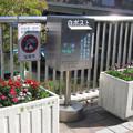 兵庫県宝塚市の阪急逆瀬川駅前の白ポスト、向かって左。(2014年)