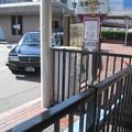 兵庫県西宮市の阪急夙川駅前の白ポストの背面を柵越しに見る。(2014年)