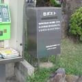 兵庫県芦屋市の東海道本線芦屋駅南側の白ポスト、向かって左。隣に電話機。(2014年)