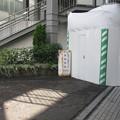 兵庫県西宮市の阪急西宮北口駅南東の白ポストと周囲。微妙に移動していた。(2014年)