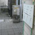 兵庫県三田市の福知山線・神鉄三田駅前の白ポスト、だいたい正面。(2014年)