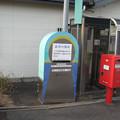 三重県名張市の近鉄美旗駅前のいわゆる白ポスト、自称悪書の関所、向かって左。(2014年)
