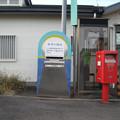 三重県名張市の近鉄美旗駅前のいわゆる白ポスト、自称悪書の関所、だいたい正面。地面の歪みも見たままに。(2014年)