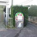 三重県名張市の近鉄赤目口駅前のいわゆる白ポストと周囲。(2014年)