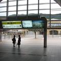 Photos: 林間田園都市