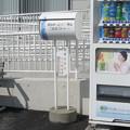 滋賀県彦根市の東海道本線稲枝駅前の白ポスト、ほぼ正面。(2015年)