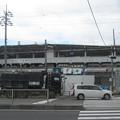 Photos: 千鳥橋