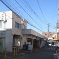 Photos: 初芝