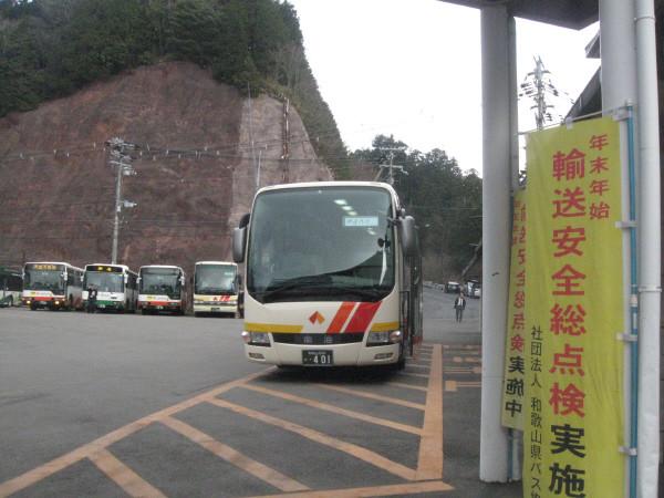 写真: バス