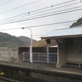 Photos: 孝子