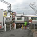 Photos: 羽倉崎1号