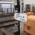 写真: 石津川8号