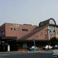 Photos: 古賀