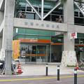Photos: 那覇中央局