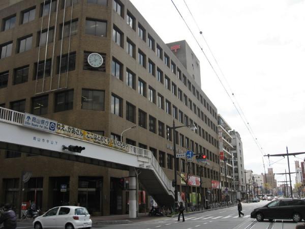 岡山中央局