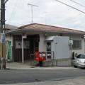 写真: 神戸北鈴蘭台局