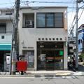写真: 阪神住吉局
