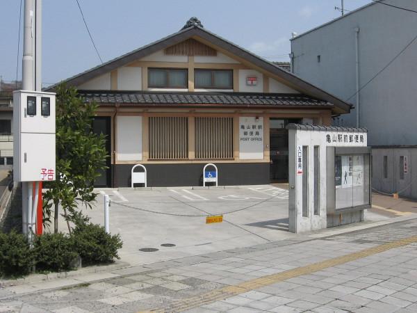 亀山駅前局