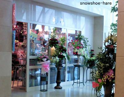 病院内のお花屋さん