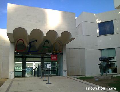 ミロ美術館正面入口