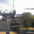 Photos: ロープウェーの曲がり角