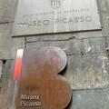 ピカソ美術館の看板