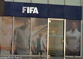 FIFAショップ