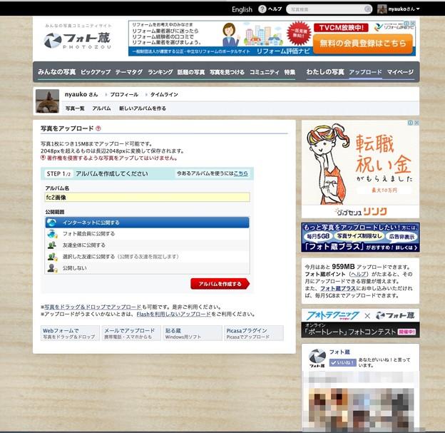 スクリーンショット_2015-01-15_22_57_09
