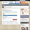 Photos: スクリーンショット_2015-01-15_22_57_09