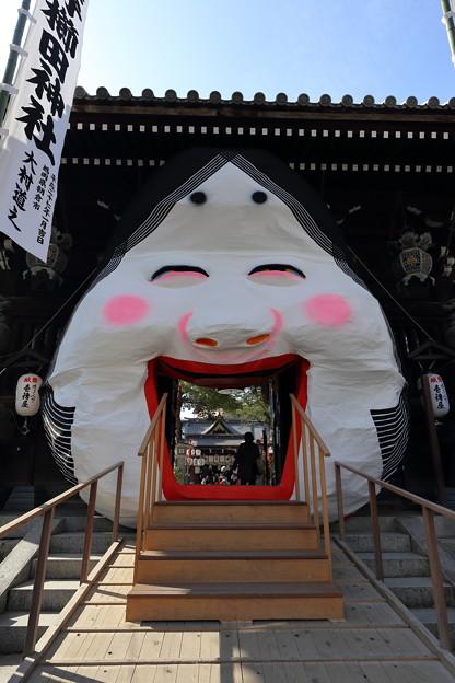 櫛田神社三大お多福 壱