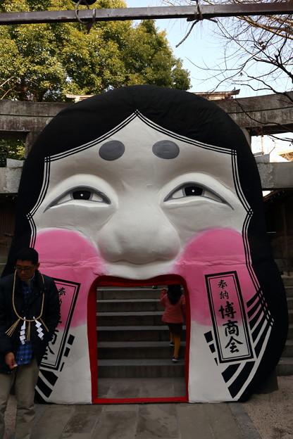 櫛田神社三大お多福 参
