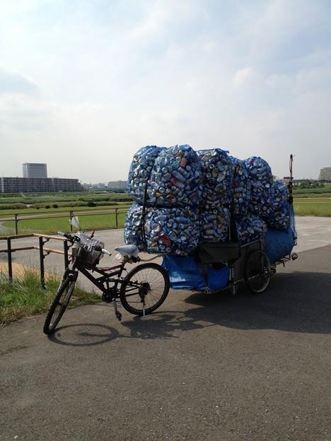 Photos: TRAILER BICYCLE