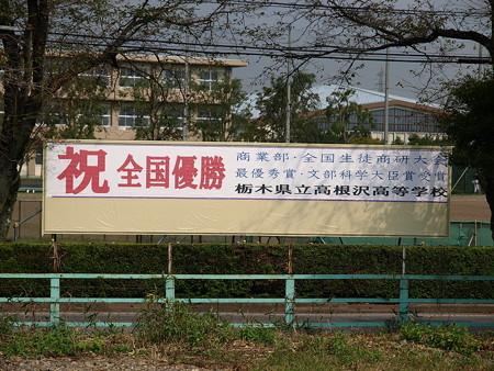 仁井田駅17