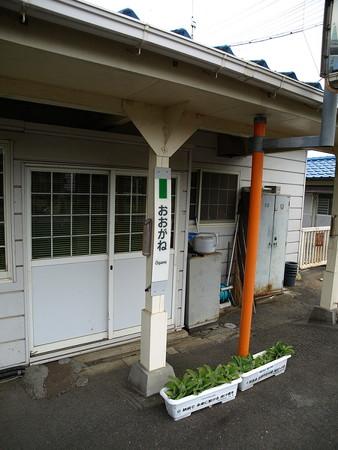 大金駅11
