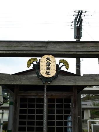 大金駅48