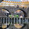 昼の眼鏡橋