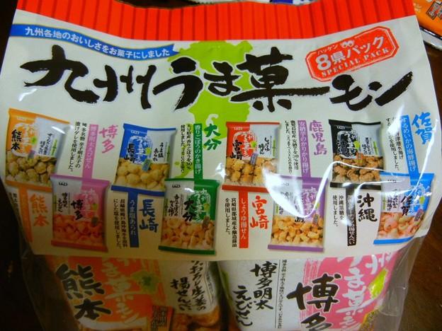 Photos: 九州うま菓モン